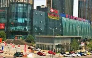 """新八益建材家居广场品牌组织升级,成立""""惠万家""""建材联盟针型阀"""